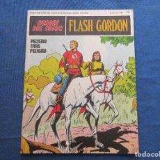 Cómics: HÉROES DEL CÓMIC - FLASH GORDON 17 VOLUMEN II FASCÍCULO 17 - BURU LAN COMICS 3 SETIEMBRE 1971. Lote 154915114