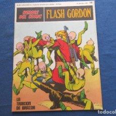 Cómics: HÉROES DEL CÓMIC - FLASH GORDON 18 VOLUMEN II FASCÍCULO 18 - BURU LAN COMICS 10 SETIEMBRE 1971. Lote 154915582