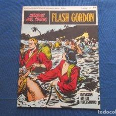 Cómics: HÉROES DEL CÓMIC - FLASH GORDON 19 VOLUMEN II FASCÍCULO 19 - BURU LAN COMICS 17 SETIEMBRE 1971. Lote 154915994