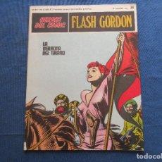Cómics: HÉROES DEL CÓMIC - FLASH GORDON 20 VOLUMEN II FASCÍCULO 20 - BURU LAN COMICS 24 SETIEMBRE 1971. Lote 154916458
