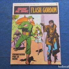 Cómics: HÉROES DEL CÓMIC - FLASH GORDON 22 VOLUMEN II FASCÍCULO 22 - BURU LAN COMICS 8 OCTUBRE 1971. Lote 154917622