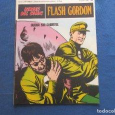 Cómics: HÉROES DEL CÓMIC - FLASH GORDON 23 VOLUMEN II FASCÍCULO 23 - BURU LAN COMICS 15 OCTUBRE 1971. Lote 154917950