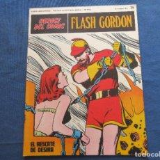 Cómics: HÉROES DEL CÓMIC - FLASH GORDON 24 VOLUMEN II FASCÍCULO 24 - BURU LAN COMICS 22 OCTUBRE 1971. Lote 154918402