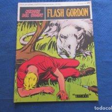 Cómics: HÉROES DEL CÓMIC - FLASH GORDON 25 VOLUMEN III FASCÍCULO 25 - BURU LAN COMICS 29 OCTUBRE 1971. Lote 154918898