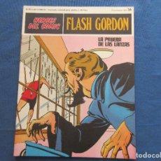 Cómics: HÉROES DEL CÓMIC - FLASH GORDON 26 VOLUMEN III FASCÍCULO 26 - BURU LAN COMICS 5 NOVIEMBRE 1971. Lote 154919266