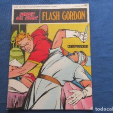 Cómics: HÉROES DEL CÓMIC - FLASH GORDON 30 VOLUMEN III FASCÍCULO 30 - BURU LAN COMICS 3 DICIEMBRE 1971. Lote 154922746
