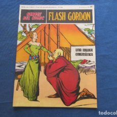 Cómics: HÉROES DEL CÓMIC - FLASH GORDON 31 VOLUMEN III FASCÍCULO 31 - BURU LAN COMICS 10 DICIEMBRE 1971. Lote 154923898