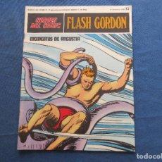 Cómics: HÉROES DEL CÓMIC - FLASH GORDON 32 VOLUMEN III FASCÍCULO 32 - BURU LAN COMICS 17 DICIEMBRE 1971. Lote 154924838