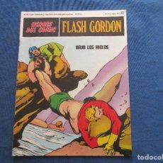 Cómics: HÉROES DEL CÓMIC - FLASH GORDON 33 VOLUMEN III FASCÍCULO 33 - BURU LAN COMICS 24 DICIEMBRE 1971. Lote 154925326