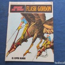 Cómics: HÉROES DEL CÓMIC - FLASH GORDON 34 VOLUMEN III FASCÍCULO 34 - BURU LAN COMICS 31 DICIEMBRE 1971. Lote 154926038