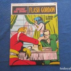 Cómics: HÉROES DEL CÓMIC - FLASH GORDON 35 VOLUMEN III FASCÍCULO 35 - BURU LAN COMICS 7 ENERO 1971. Lote 154927006