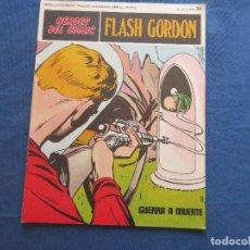 Cómics: HÉROES DEL CÓMIC - FLASH GORDON 36 VOLUMEN III FASCÍCULO 36 - BURU LAN COMICS 14 ENERO 1971. Lote 154927190