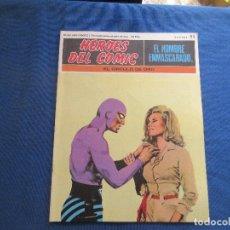 Cómics: HEROES DEL COMIC - EL HOMBRE ENMASCARADO 11 VOLUMEN I FASCÍCULO 11 - BURU LAN COMICS 9 ABRIL 1971. Lote 154935350