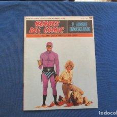 Cómics: HEROES DEL COMIC - EL HOMBRE ENMASCARADO 12 VOLUMEN I FASCÍCULO 12 - BURU LAN COMICS 16 ABRIL 1971. Lote 154935802