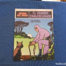 Cómics: HEROES DEL COMIC - EL HOMBRE ENMASCARADO 29 VOLUMEN III FASCÍCULO 29 BURU LAN COMICS 13 AGOSTO 1971. Lote 154938110
