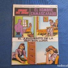 Cómics: HEROES DEL COMIC - EL HOMBRE ENMASCARADO 31 VOLUMEN III FASCÍCULO 31 BURU LAN COMICS 27 AGOSTO 1971. Lote 154939034
