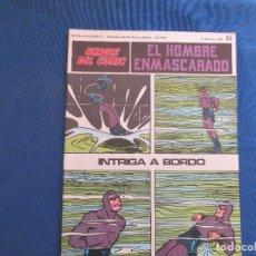 Cómics: HEROES DEL COMIC EL HOMBRE ENMASCARADO 32 VOLUMEN III FASCÍCULO 32 BURU LAN COMICS 3 SETIEMBRE 1971. Lote 154939714