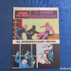 Cómics: HEROES DEL COMIC EL HOMBRE ENMASCARADO 34 VOLUMEN III FASCÍCULO 34 BURU LAN COMICS 17 SETIEMBRE 1971. Lote 154944730