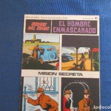 Cómics: HEROES DEL COMIC EL HOMBRE ENMASCARADO 35 VOLUMEN III FASCÍCULO 35 BURU LAN COMICS 24 SETIEMBRE 1971. Lote 154945022