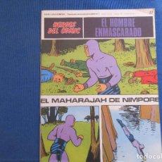 Cómics: HEROES DEL COMIC - EL HOMBRE ENMASCARADO 37 - TOMO 4 / FASCÍCULO 37 - BURU LAN COMICS 1972. Lote 154945766