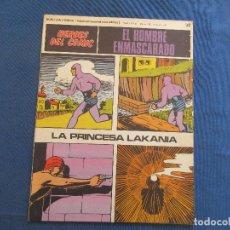 Cómics: HEROES DEL COMIC - EL HOMBRE ENMASCARADO 38 - TOMO 4 / FASCÍCULO 38 - BURU LAN COMICS 1972. Lote 154946074