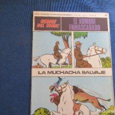 Cómics: HEROES DEL COMIC - EL HOMBRE ENMASCARADO 42 - TOMO 4 / FASCÍCULO 42 - BURU LAN COMICS 1972. Lote 154946426
