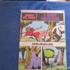 Cómics: HEROES DEL COMIC - EL HOMBRE ENMASCARADO 43 - TOMO 4 / FASCÍCULO 43 - BURU LAN COMICS 1972. Lote 154948794