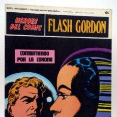 Cómics: HEROES DEL COMIC. FLASH GORDON 66. COMBATIENDO POR LA CORONA (ALEX RAYMOND) BURULAN BURU LAN, 1971. Lote 155225152