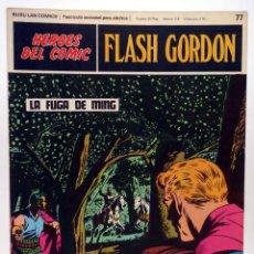 Cómics: HEROES DEL COMIC. FLASH GORDON 77. LA FUGA DE MING (ALEX RAYMOND) BURULAN BURU LAN, 1971. Lote 155225176