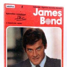 Cómics: JAMES BOND ALBUM 1. A TRAVÉS DEL MURO (IAN FLEMING / HORAK) BURULAN BURU LAN, 1974. Lote 155653762