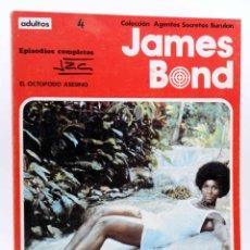 Cómics: JAMES BOND ALBUM 4. EL OCTÓPODO ASESINO (IAN FLEMING / HORAK) BURULAN BURU LAN, 1974. Lote 155653770