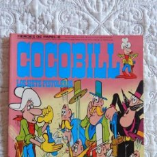 Cómics: COCOBILL - LOS SIETE PISTOLEROS - HEROES DE PAPEL -6 NUMERO - 6. Lote 156692606