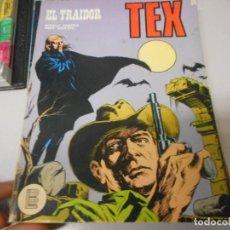 Cómics: TEX 54 EL TRAIDOR BURULAN. Lote 161277230