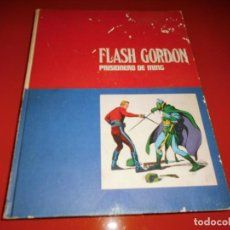 Cómics: FLASH GORDON TOMO 1 - BURU LAN. Lote 164750442