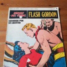 Cómics: HÉROES DEL CÓMIC. FLASH GORDON. NÚMERO 8. Lote 165946342