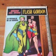Cómics: HÉROES DEL CÓMIC. FLASH GORDON. NÚMERO 10. Lote 165946898