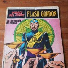 Cómics: HÉROES DEL CÓMIC. FLASH GORDON. NÚMERO 11. Lote 165947118