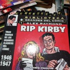 Cómics: RIP KIRBY (BIBLIOTECA GRANDES DEL CÓMIC) - PLANETA-DEAGOSTINI / COLECCIÓN COMPLETA (12 TOMOS). Lote 168326388