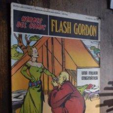 Cómics: FLAS GORDON Nº 31, UNA MUJER ENIGMATICA, BURU LAN, 10 DICIEMBRE 1971. Lote 168433224
