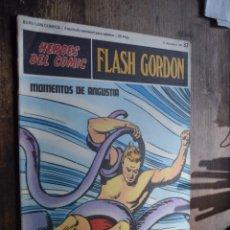 Cómics: FLAS GORDON Nº 32, MOMENTOS DE ANGUSTIA, BURU LAN, 17 DICIEMBRE 1971. Lote 168433348