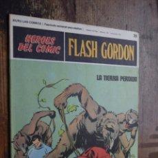 Cómics: FLAS GORDON Nº 39, LA TIERRA PERDIDA, BURU LAN, 1972. Lote 168434152