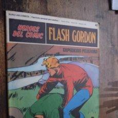 Cómics: FLAS GORDON Nº 40, EXPEDICION PELIGROSA, BURU LAN, 1972. Lote 168434256
