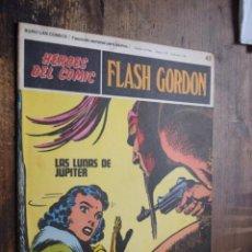 Cómics: FLAS GORDON Nº 43, LAS LUNAS DE JUPITER, BURU LAN, 1972. Lote 168434464