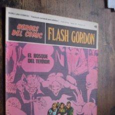 Cómics: FLAS GORDON Nº 48, EL BOSQUE DEL TERROR, BURU LAN, 1972. Lote 168435040
