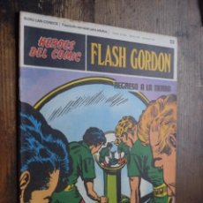 Cómics: FLAS GORDON Nº 50, REGRESO A LA TIERRA, BURU LAN, 1972. Lote 168435288