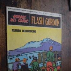 Cómics: FLAS GORDON Nº 53, RUMBO DESCONOCIDO, BURU LAN, 1972. Lote 168435660
