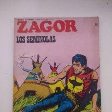 Cómics: ZAGOR Nº53/BURU LAN.. Lote 172239867