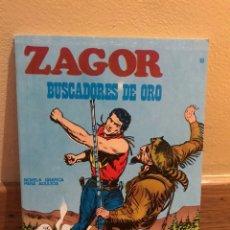 Cómics: ZAGOR BUSCADORES DE ORO NÚMERO 10. Lote 241883795