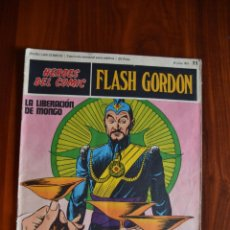 Cómics: FLASH GORDON 11 (BURU LAN). Lote 172441590