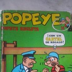 Cómics: COMIC DE POPEYE NUMERO 14: POPEYE RECLUTA. AÑOS 70. BURU LAN . JOYA DE COLECCIÓN. Lote 175029872